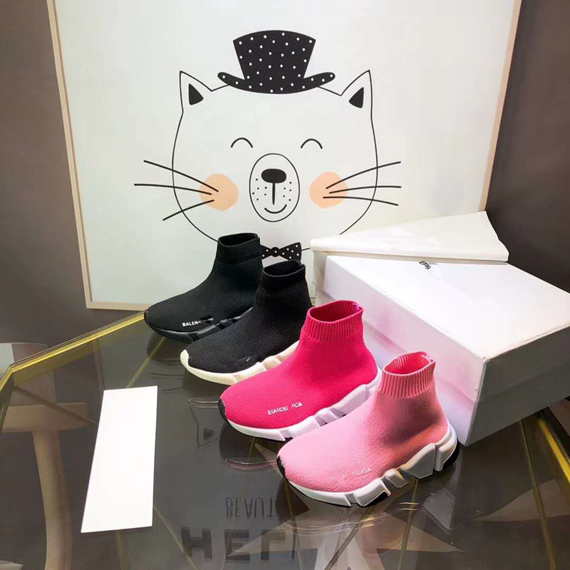 Children's 4 Colour Cotton Sneakers Kids Elastic Force Casual Shoes