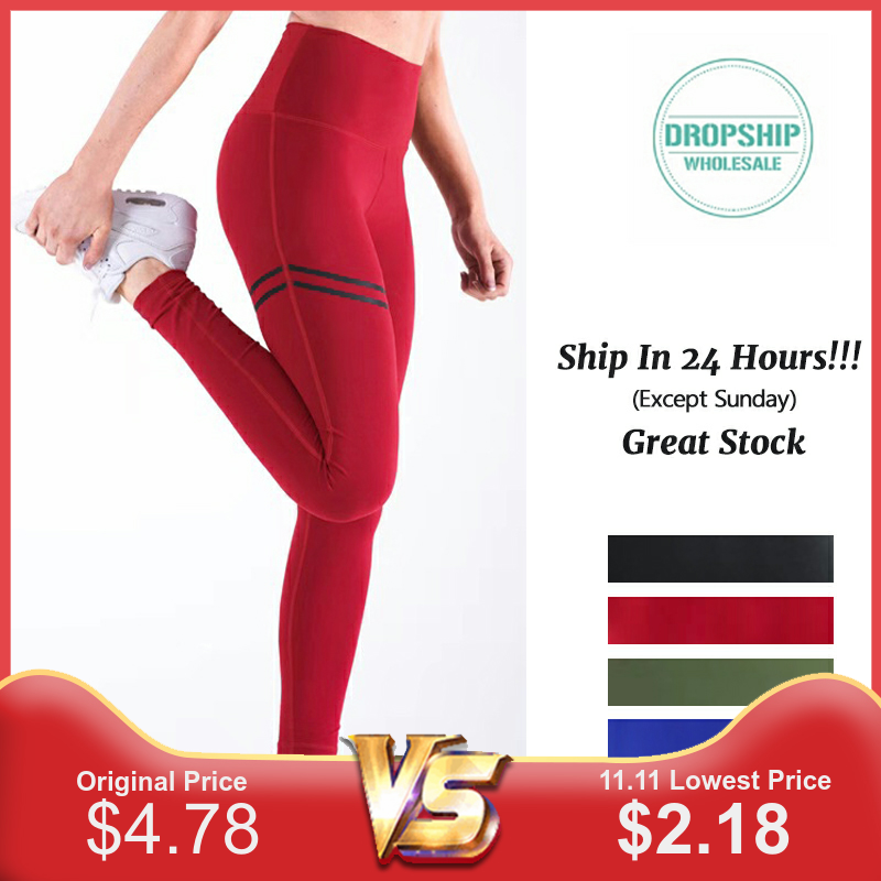 Women Gym Pants High Fitness Elastic Sport Leggings Workout Sports Slim Running Sportswear Training Trousers Solid Color