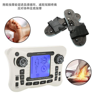 Image 4 - LCD Screen Dual Channel Output TENS EMS Pain Relief Electrical Nerve Muscle Stimulator Digital Therapy Massager Physiotherapy