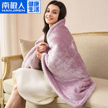 Electric Thermal Blanket Smart Controller Heating Pad Body Warmer Blanket Winter Hot Manta Calefactora Warming Items DE50DRT