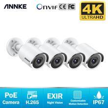 "ANNKE 4X Ultra HD 8MP POE מצלמה 4K עמידי מקורה אבטחת רשת Bullet EXIR ראיית לילה התראת דוא""ל מצלמה ערכת"