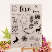 Happy New Year Rubber Stamps Merry Christmas Clear Stamp Silicone Scrapbooking for Card Making Album Craft Decor New 2019 Stamp au1212 austria 2012 christmas maria sarkozy altar painting stamp 1 new 1206