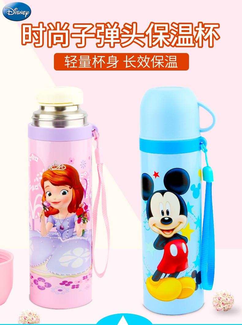 de água bebê favorito vácuo dos desenhos animados copo