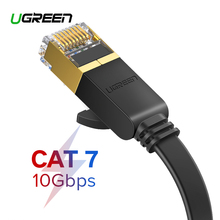 Ugreen Super High Speed 1M 2M 3M 5M 10M 15M STP CAT 7 Flat Gigabit Ethernet Network  Cable RJ45 Patch LAN Cord for PC Laptop gold plated cat 7 rj45 10gbps high speed ultra flat lan network cable white 5m