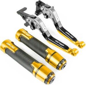 Image 2 - Motorcycle Adjustable Foldable Brake Clutch Lever Handle Grip For Honda CBR250R CBR 250R 2011 2012 2013 2014 2015 2016 2017 2018