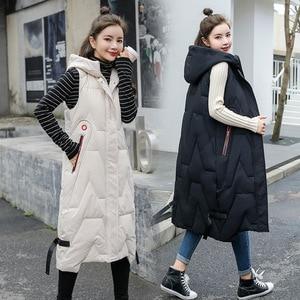 Image 4 - 2020 Autunno Inverno di Grandi Dimensioni di Moda Caldo Morbido Ed Elegante con Cappuccio Delle Donne di Stile Coreano Lungo Delle Signore Del Cotone Della Maglia Gilet