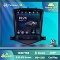 Для Chevrolet Cruze Lacetti Classic Lacett Tesla стильное автомобильное радио 9,7 дюймов 2009-2015 мультимедийный плеер GPS навигация Android 9,0