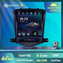 Para chevrolet cruze lacetti clássico estilo tesla rádio do carro 9.7 Polegada 2009-2015 multimídia jogador gps navegação android 9.0