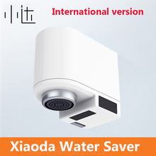 Originele Xiaoda Smart Sensor Kraan Infrarood Sensor Automatische Water Saver Tap Anti Overflow Keuken Inductieve Kraan