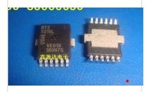 IC nouveau original BTS5215L BTS5215 5215L BSOP12 livraison gratuite