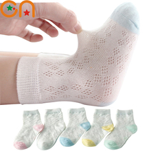 5 Pairs/Lot Children Cotton Socks Cute Infant Baby Boy Girl Ultrathin Casual Mes