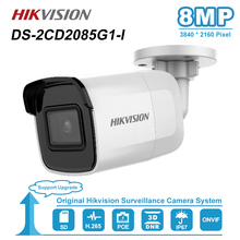 Hikvision DS-2CD2085G1-I 8MP Bullet POE IP Camera Powered By Darkfighter Built-in SD Card Slot Outdorr camera IP 67 H.265+