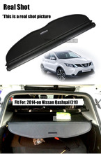 Accessories Fit For nissan qashqai 2014-2016 cargo blind cover parcel shelf shade trunk liner screen retractable boot cover