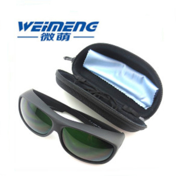 Weimeng marka YAG Laser okulary ochronne 200nm-1064nm długość fali okulary ochronne okulary laserowe okulary ochronne IPL tanie i dobre opinie WM003-02 laser protective goggles adjusted length CE ISO9001 2015 UV 400 Safety goggles Laser machine
