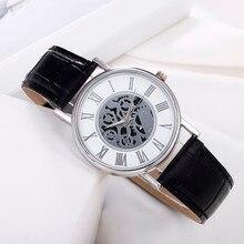 Men's Fashion Personality Watch Business Hollow Belt Men's Watch
