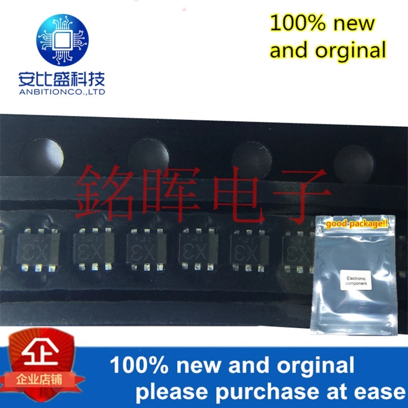 10pcs 100% New And Orginal EMX3 Silk-screen X3 SOT666 EMT6 In Stock