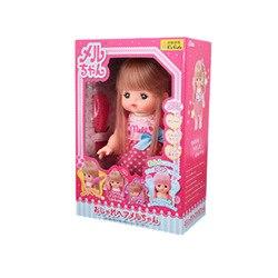 512760 de juguete de regalo de muñeca Mi Lu C de cabello largo juvenil