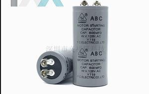 Image 1 - Конденсатор CD60 125 В переменного тока, 600 мкФ, терминал ABC 600MFD / 125 В переменного тока, конденсатор запуска