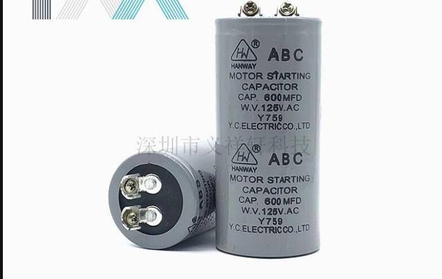Конденсатор CD60 125 В переменного тока, 600 мкФ, терминал ABC 600MFD / 125 В переменного тока, конденсатор запуска