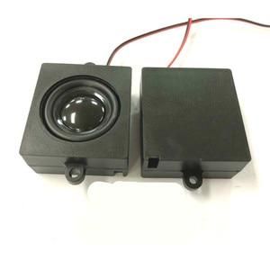 SOTAMIA 2Pcs 4550 Passive Audio Mini Spe
