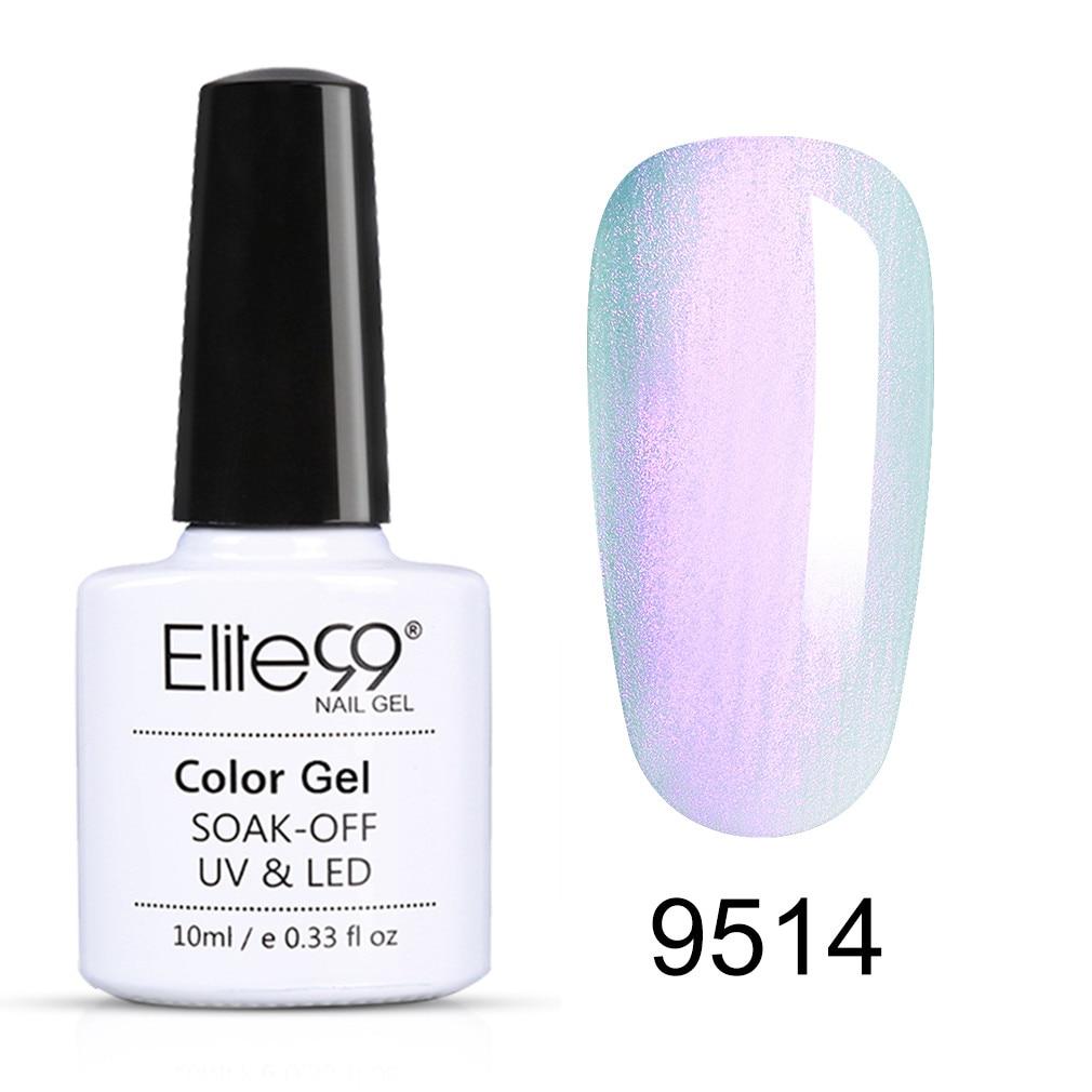Elite99 10 мл оболочка жемчужные УФ-гель для ногтей био-Гели Soak Off грунтовка для ногти гель лак русалка! Полупостоянная лак для ногтей, полустойко...