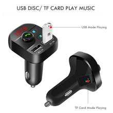Auto Bluetooth 3.0 Fm-zender Draadloze Handsfree Audio Receiver Auto MP3 Speler 2.1A Dual USB Fast Charger Auto Accessoires(China)