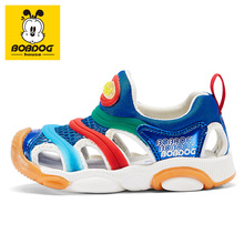 BOBDOG house kid shoes mesh breathable comfortable baby shoes