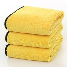 Toalla de lavado de coches Hemming, 30x30cm, 5/10 Uds., cuidado del coche, limpieza y lavado, paño de Secado y limpieza
