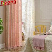 Европейский стиль красивые шторы с вышивкой для гостиной хлопковые