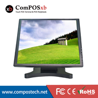 17 inch Big screen butterfly base LCD touch monitor for Office