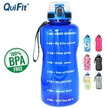 QuiFit 2L 1.3L 450ml חצי ליטר Tritan ספורט מים בקבוק עם נעילת פליפ פלופ מכסה פירות Infuser נטו ברור שתיית בקבוקים