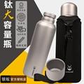 EDC Reinem Titan Kaffee Tee Flaschen mit Titan Sieb mit Hülse Tragbare Outdoor Reise Sport Flaschen EDC 1200ml 1500ml