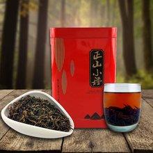 2021 rot Tee Lapsang Souchong 100g, Keine Rauchigen Geschmack, Gute Geschmack Schwarz, mit Geschenk Box