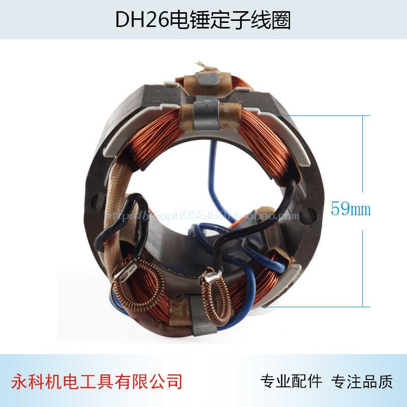 Elektrikli çekiç Stator Hitachi DH26 Dongcheng ZIC-FF-26 elektrikli çekiç Stator elektrikli çekiç parçaları