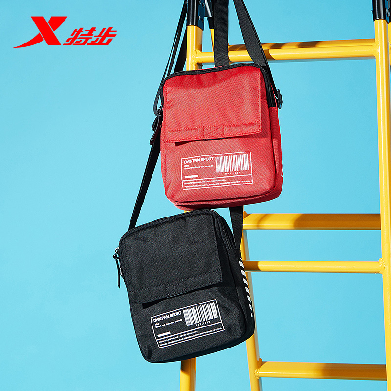 Xtep Simple Sports Shoulder Bag Fashion Men's And Women's Spring New Leisure Bags Practical Zipper Bag 881437139093