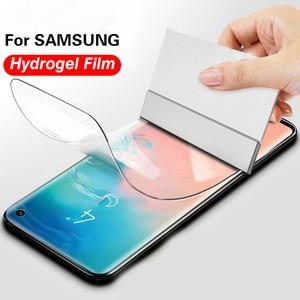 Soft Hydrogel Film For Samsung