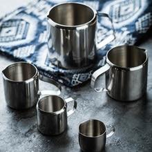Latte Cup Milkshake-Cup Frothing-Jug Coffee Stainless-Steel 1-2-3 5-10oz Adjusting