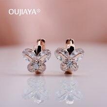 Новые женские серьги бабочки oujiaya из розового золота 585