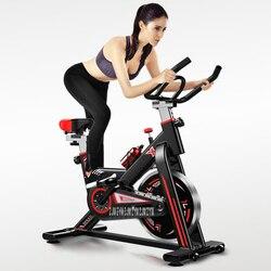 Домашний велотренажер, домашний спортивный тренажер, сопротивление скорости, бесшумный велотренажер для похудения, оборудование для фитне...