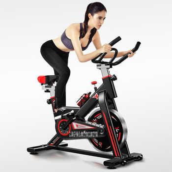 Ciclismo de Interior para el hogar, deporte, entrenador, resistencia a la velocidad, silencio, ejercicio inteligente, bicicleta, pérdida de peso, equipo de Fitness, carga de 250kg
