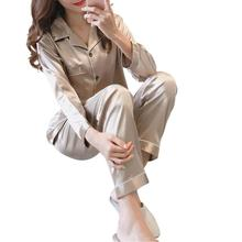 Yfashion 2PCS/Set Women Lapel Imitation Silk Long Sleeve Home Wear