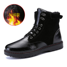 2018 Autumn And Winter New Style Season Hight-top Warm Leather Boot Casual Men's