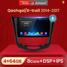 Junsun V1 Pro Android 10 AI lecteur d'autoradio à commande vocale pour Nissan Qashqai J11 Nissan X trail T32 2014 - 2017 no 2din dvd