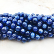High Quality Natural Smooth Translucent Kyanite Stone 6 8mm Round Beads Cyanite Gem For Design Bracelet Accessories Jewelry Gift