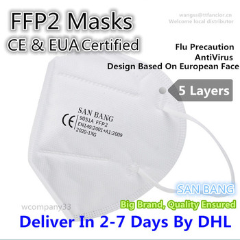 10 PCS FFP2 Masks Respirator CE Certified San Bang 9051A KN95 5-Layer Reusable Face Mouth Mask Precaution