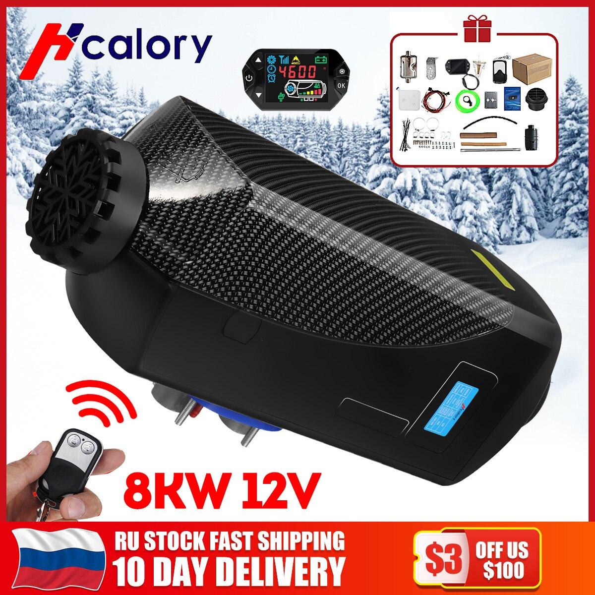 12V 8KW Diesel Air Parking Heater Air Heating Digital Thermostat with Silencer U