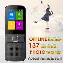 Photo Camera 137 Multi Languages Offline Translator Portable Smart Voice Translators in Real Time Intelligent Interpreter Device(China)