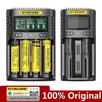 NITECORE UMS2 UMS4 UM2 UM4 SC4 inteligentny kontroli jakości ładowarka do 3 7V 18650 16340 21700 20700 22650 26500 18350 AA ładowarka do baterii AAA tanie i dobre opinie liitokala CN (pochodzenie) 3 7 В Standardowa bateria