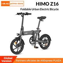 code(-20€):05ESOW20 HIMO-Bicicleta Eléctrica Z16 para adultos, bicicleta de montaña plegable de tres etapas, portátil, para playa y deportes al aire libre