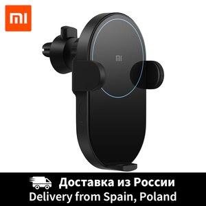 Xiaomi Mi 20W Max Qi Wireless Car Charger WCJ02ZM with Intelligent Infrared Sensor Fast Charging Car Phone Holder(China)